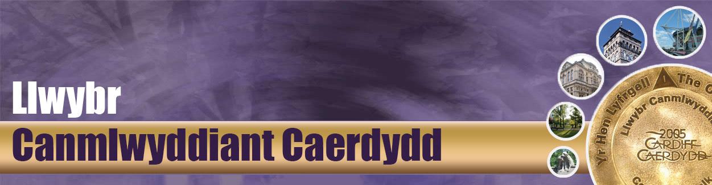 Canmlwyddiant Caerdydd